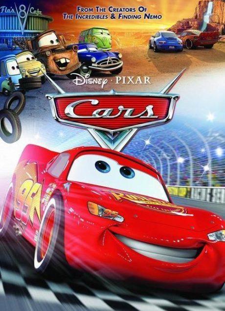 Cars I / Колите 1 (2006)