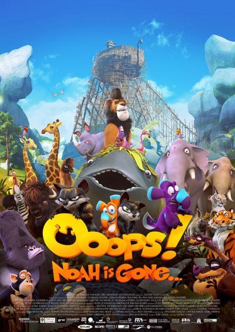 Ooops! Noah Is Gone… / Ой! Къде изчезна Ной! (2015)