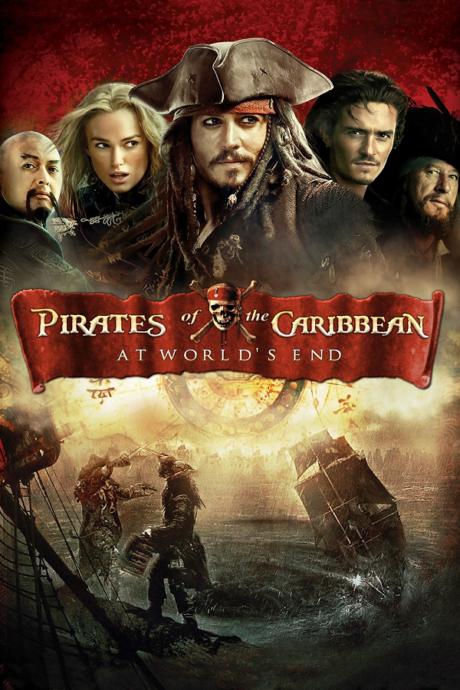 Pirates of the Caribbean III : At World's End / Карибски пирати 3 : На края на света (2007)