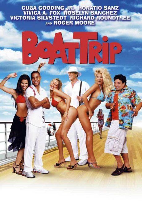 Boat Trip / Разходка с лодка (2002)