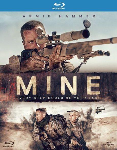 Mine / Мина (2016)