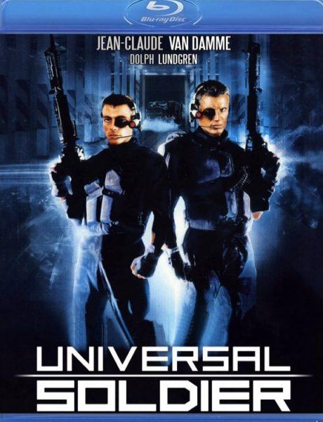 Universal Soldier / Универсален войник (1992)