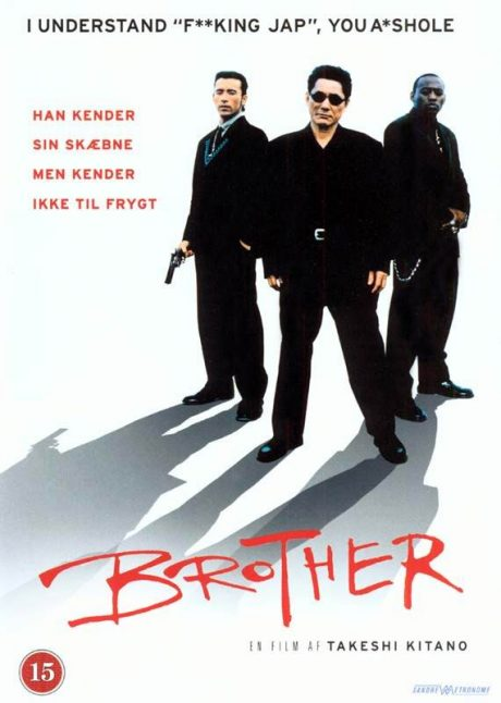 Brother / Брат (2000)