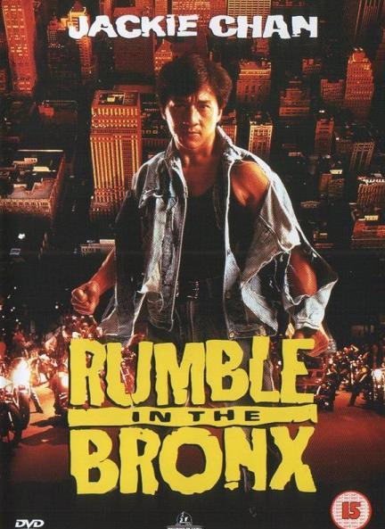 Rumble in the Bronx / Hung fan kui / Сблъсък в Бронкс (1995)