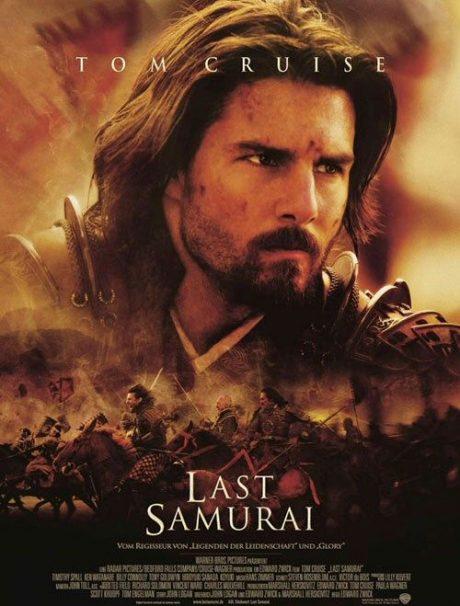 The Last Samurai / Последният самурай (2003)