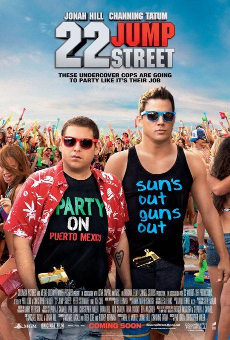 22 Jump Street / Внедрени в час 2 (2014)