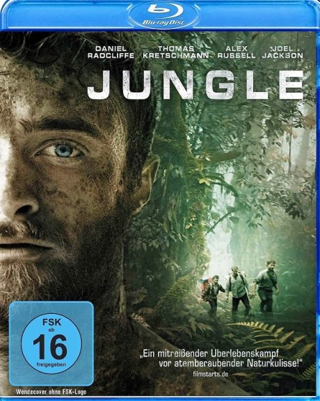 Jungle / Джунгла (2017)