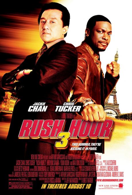Rush Hour III / Час пик 3 (2007)