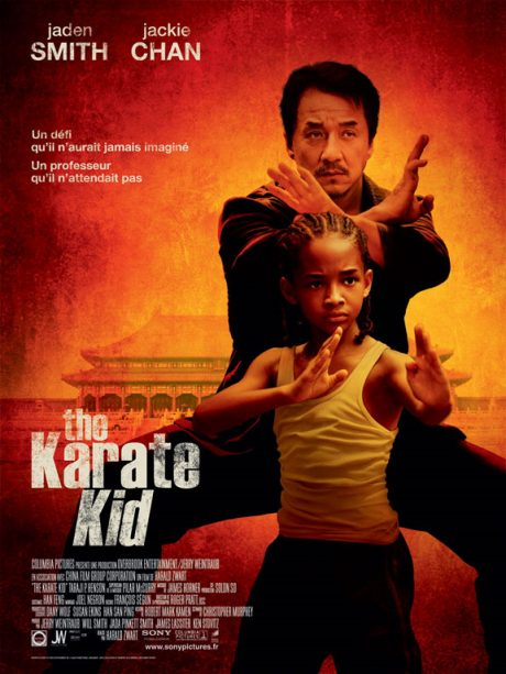 The Karate Kid / Карате кид (2010)