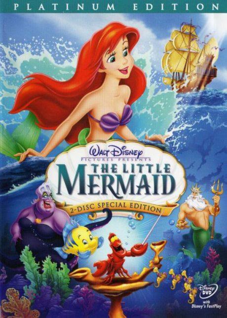 The Little Mermaid / Малката русалка (1989) (Walt Disney Classics)