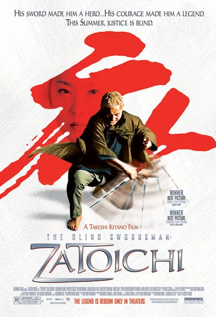 Zatoichi / Затоичи (2003)