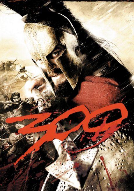 300 (2006) (Part 1)