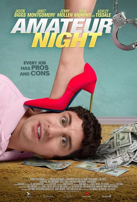 Amateur Night / Нощта на аматьорите (2016)