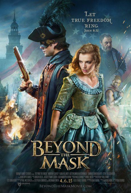 Beyond the Mask / Под маската (2015)