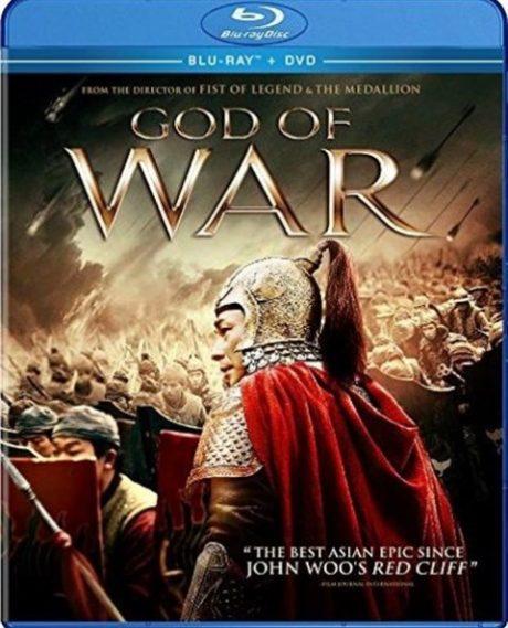 God of War / Dang kou feng yun / Бог на войната (2017)