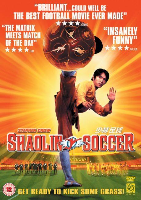 Shaolin Soccer / Шаолински футбол (2001)