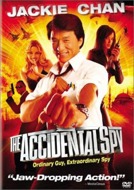 The Accidental Spy / Шпионин по неволя (2001)