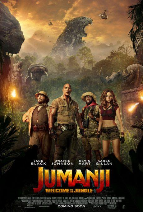 Jumanji II : Welcome to the Jungle / Джуманджи 2 : Добре дошли в джунглата (2017)