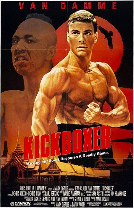 Kickboxer I / Кикбоксьор 1 (1989)