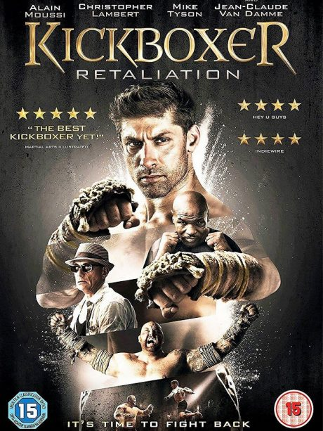 Kickboxer VII : Retaliation / Кикбоксьор 7 : Възмездие (2018)
