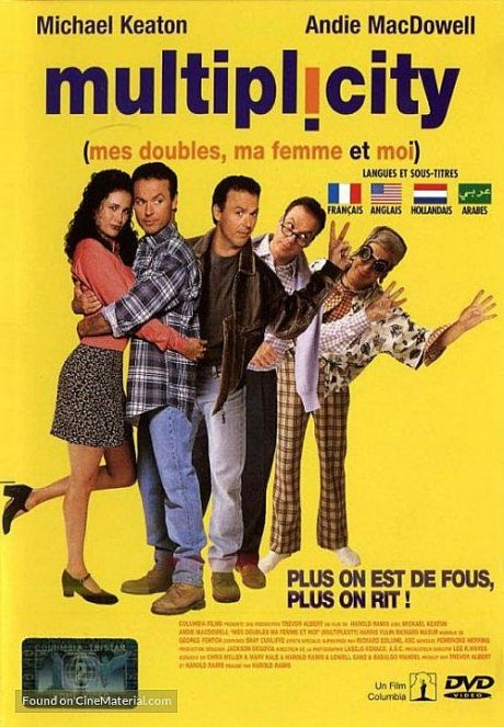 Multiplicity / Мултиплициране (1996)
