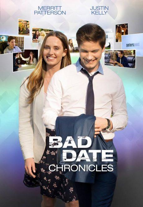 Bad Date Chronicles / Любовни хроники (2017)