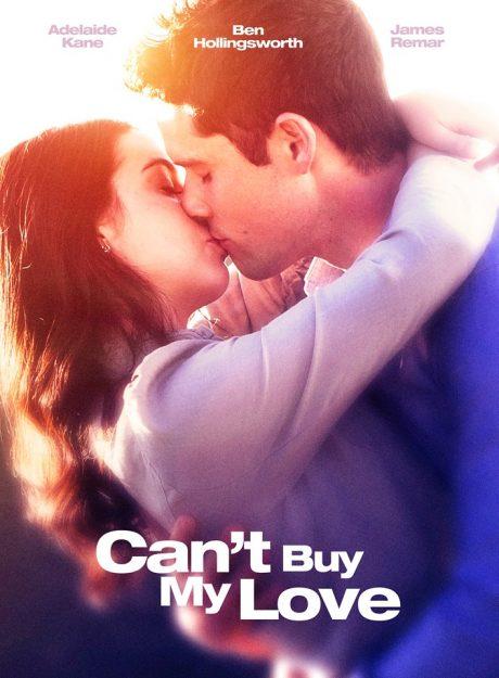 Can't Buy My Love / Любовта не се купува (2017)