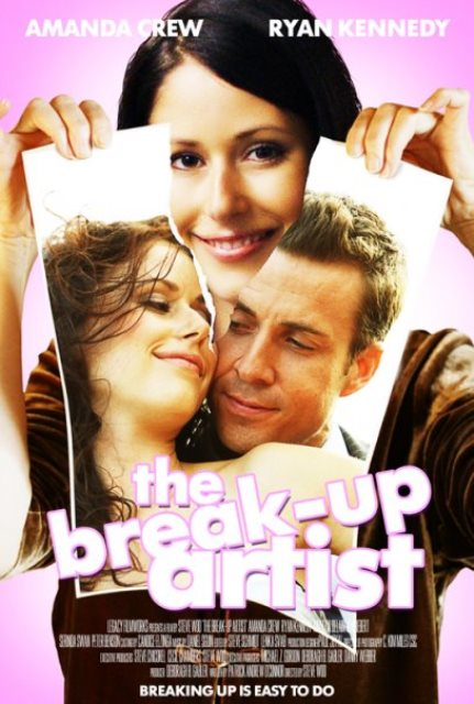 The Break-Up Artist / Консултант по раздели (2009)