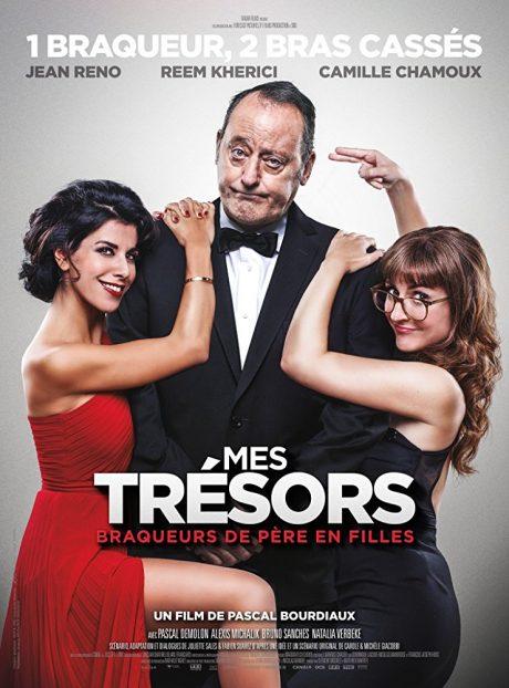 Mes tresors / Family Heist / Семеен обир / Моите Съкровища (2017)