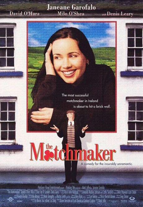 The MatchMaker / Сватовникът (1997)