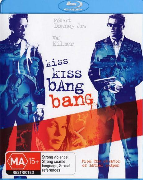 Kiss Kiss Bang Bang / Целувки с неочакван край (2005)