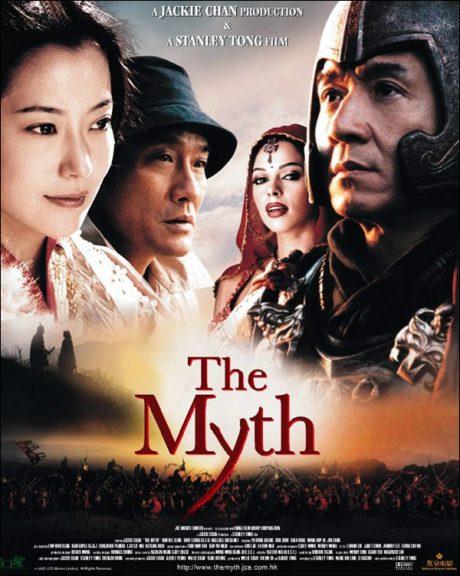 The Myth / Shen Hua / Митът (2005)