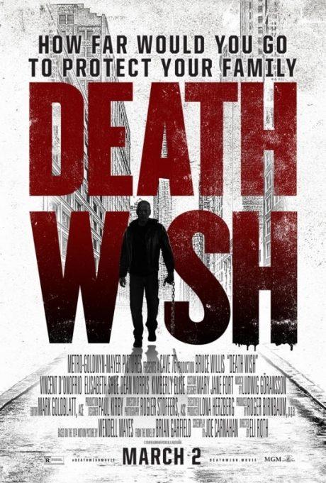 Death Wish / Лично правосъдие (2018)