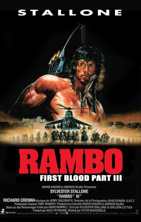 Rambo III / Рамбо 3 (1988)
