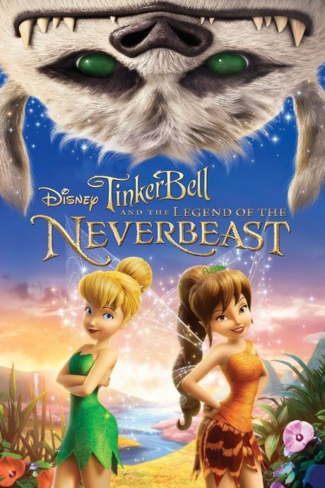 Tinker Bell and the Legend of the NeverBeast / Камбанка и легендата за приказния звяр (2014) (Disney)