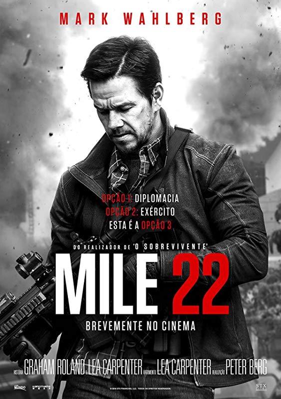 Mile 22 / 22-ра миля (2018)