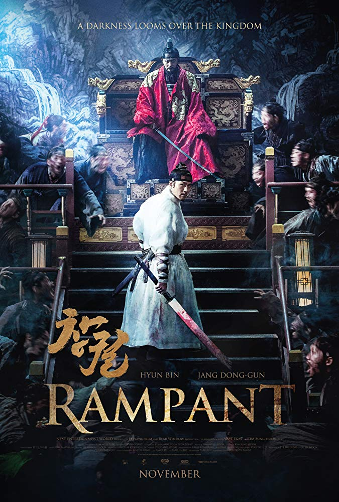 Rampant / Chang-gwol / Неистов (2018)