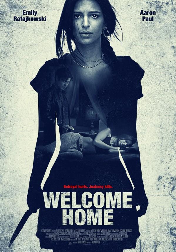 Welcome Home / Добре дошли у дома (2018)