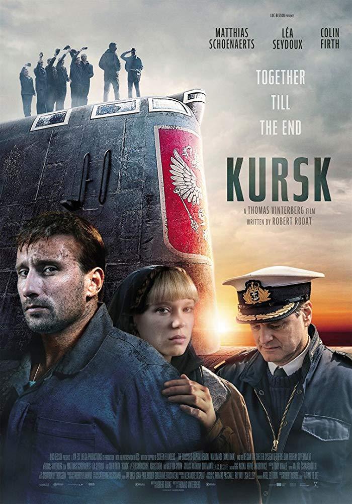 Kursk / Курск (2018)
