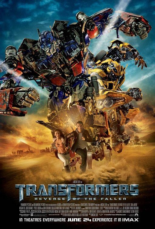 Transformers II : Revenge of the Fallen / Трансформърс 2 : Отмъщението (2009)