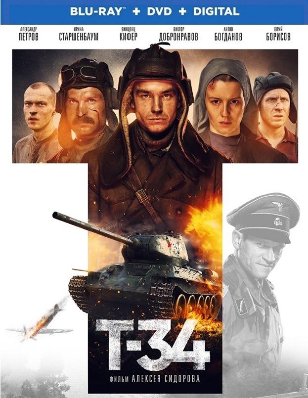 T-34 / Т-34 (2018)