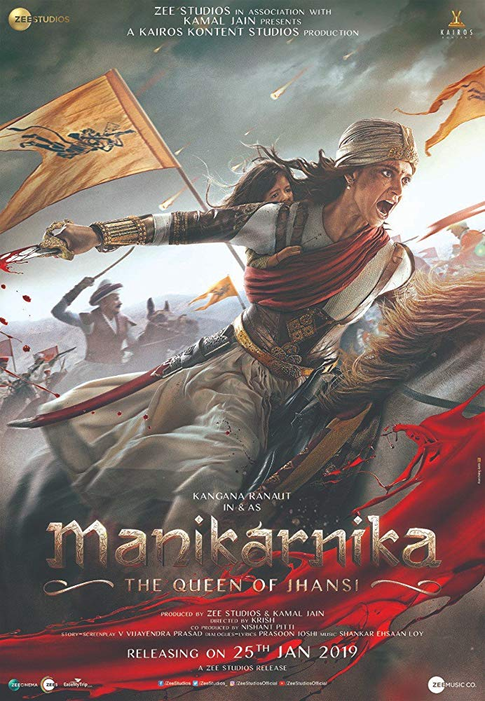Manikarnika : The Queen of Jhansi / Маникарника : Кралицата на Джанси (2019)